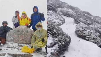 雪山積雪10公分!山友曝海拔3886公尺夢幻雪景