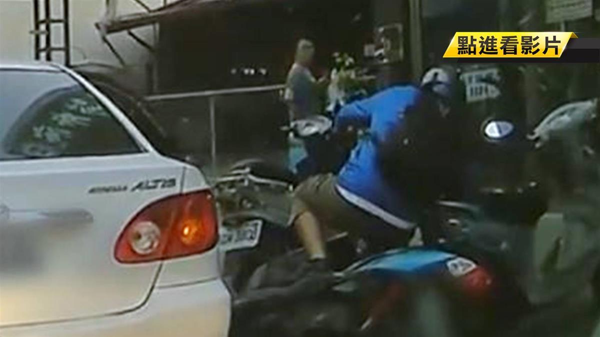 騎士又被擊落!轎車臨停突開車門 警:雙方都有肇責