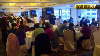 候補都要排到!40年老牌餐廳永福樓將歇業 顧客不捨