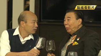 韓國瑜訪馬國 將參觀賽馬場!外交部回應「打壓說」