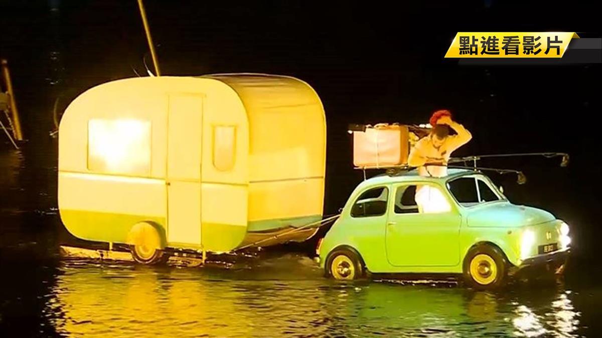 屏東燈會邀法國水上劇團表演 結合音樂特技吸睛