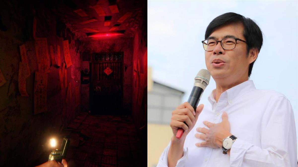 陳其邁也來「還願」嚇到狂尖叫…網友:比遊戲還恐怖