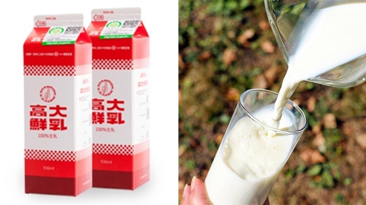 牛奶有結塊物?網友驚嚇:好像豆花...高大鮮乳回應了!