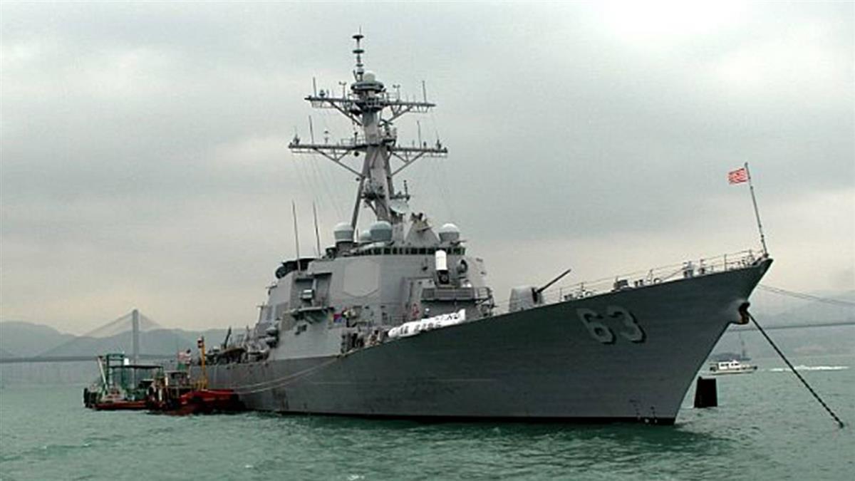 美軍艦再度通過台海 國防部:全程掌握