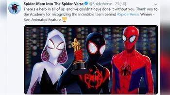 蜘蛛人動畫奪獎獻小金人賀圖 在台重返大銀幕