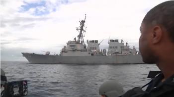 不顧北京反對!美軍艦再度通過台灣海峽
