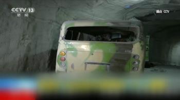 內蒙古礦車超載奪22命 當局力圖淡化