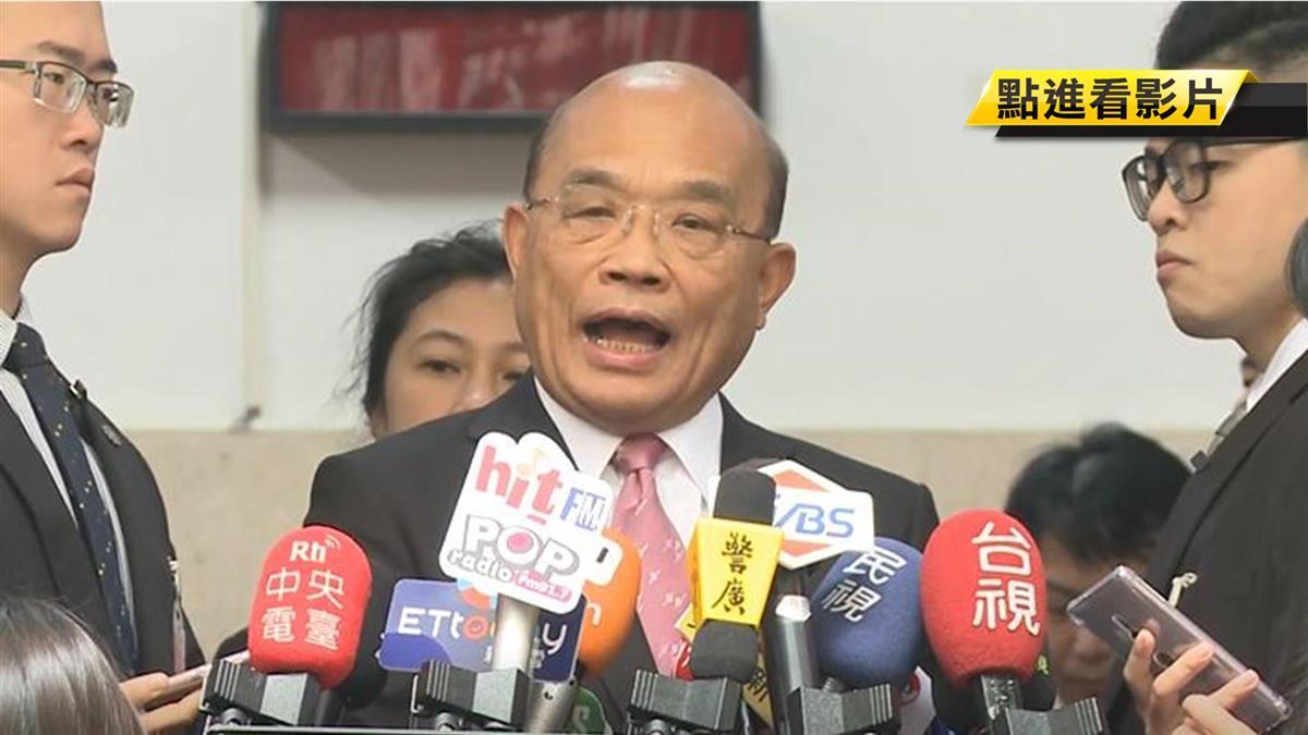 嗆聲!解放軍攻台 蘇揆:一群「失敗主義」唱衰台灣