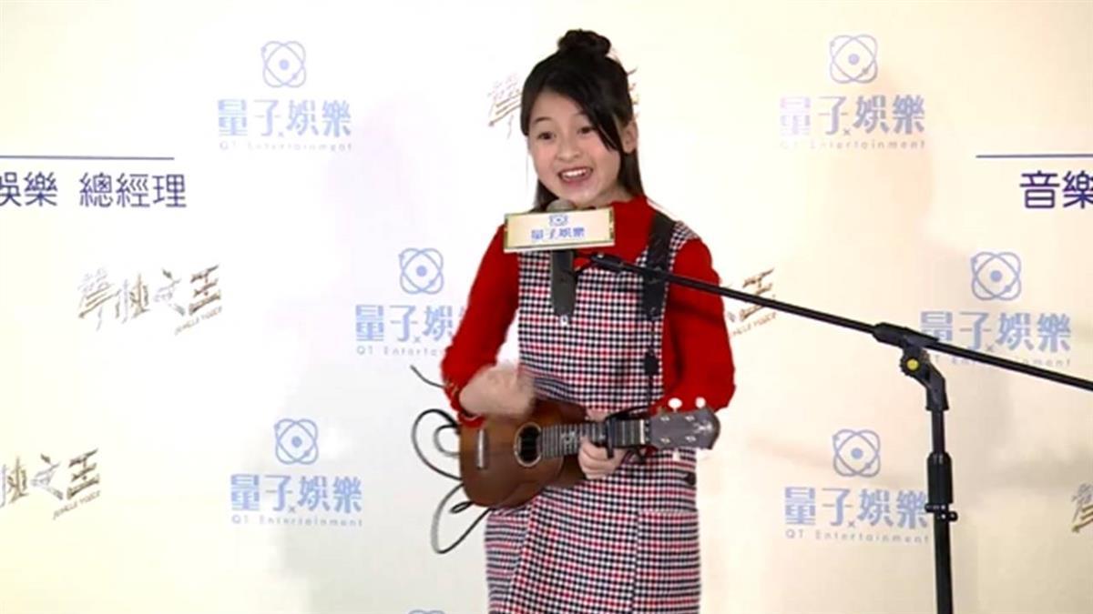 泰國音樂小神童Gail一炮而紅 與王偉忠簽約留台發展!