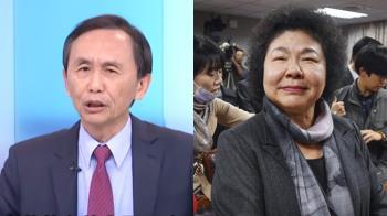 跟民進黨槓到底!吳子嘉放話:再爆陳菊秘書貪汙犯