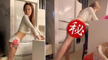辣媽在家穿超清涼...冷氣工偷拍邪惡視角 網:還缺人嗎