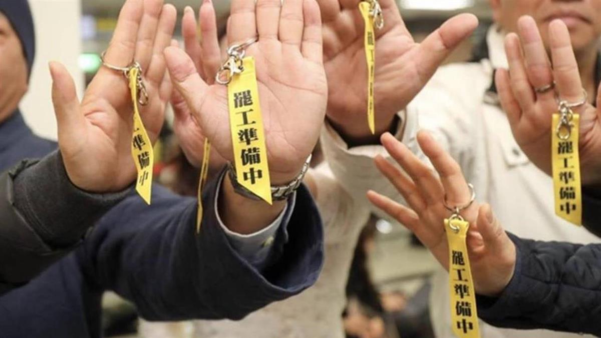 罷工預告期交通部建議7至10天 勞動部:未定案