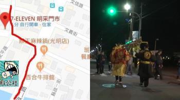 今晚8點送肉粽!「這縣市」生人迴避 網曝擋煞秘技