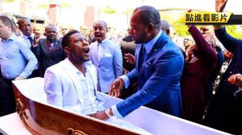 復活了?牧師高喊上帝…男從棺木坐起!葬禮公司超火大