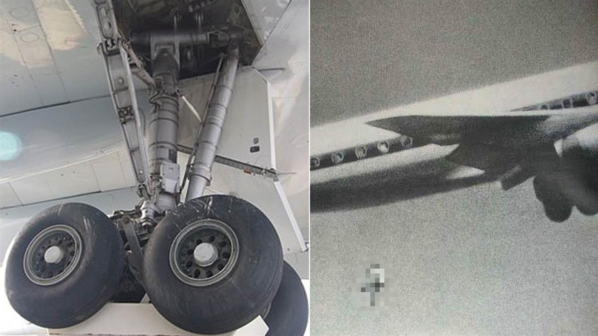 驚悚照片曝光!14歲男躲起落架想偷渡…起飛後墜60m亡