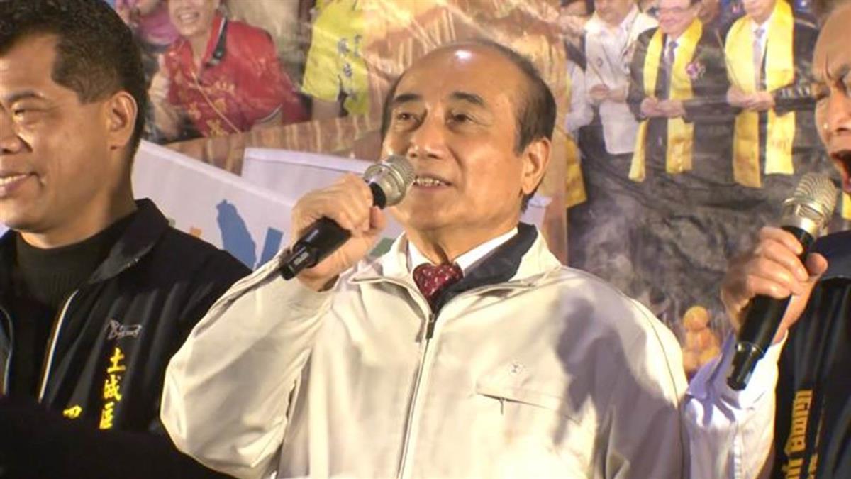 【快訊】因緣來了! 王金平確定3月7日宣布選總統