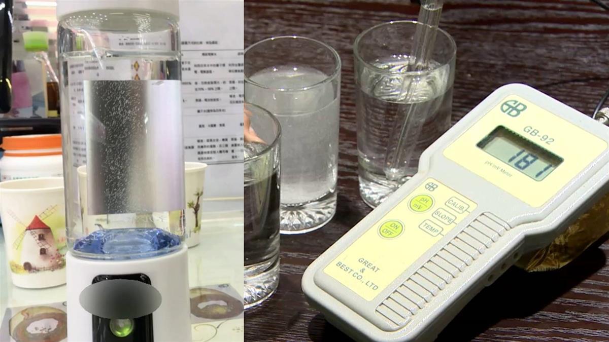 氫水抗氧化、能使鏽幣變新?國內醫生態度保留