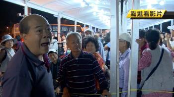 台灣燈會湧167萬人 民眾暴怒:等3小時接駁車!