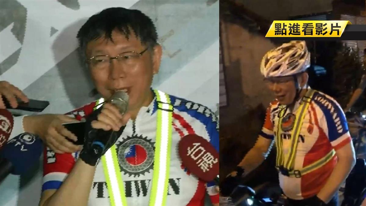 「一日雙城」挑戰不能斷 台南民眾見柯P大聲歡呼