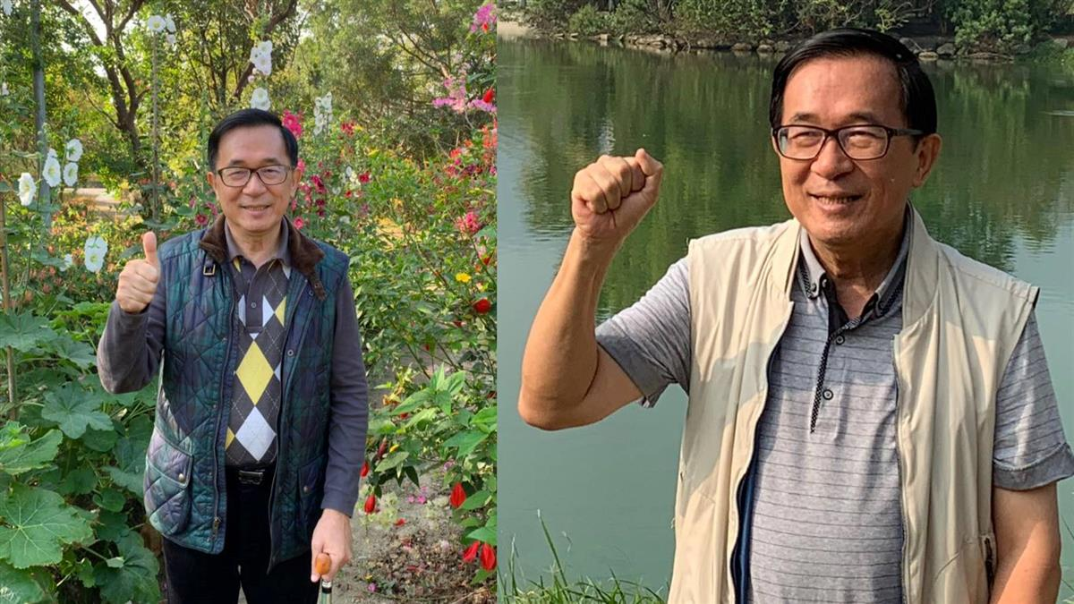 特赦問題 陳水扁:相信蔡總統有智慧處理