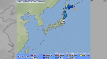 北海道東部發生規模6.2地震 無海嘯危險