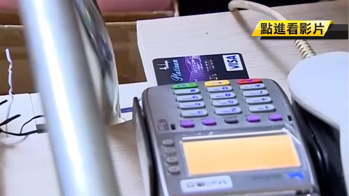 詐團新招!假客服問個資…門號掛失盜刷卡