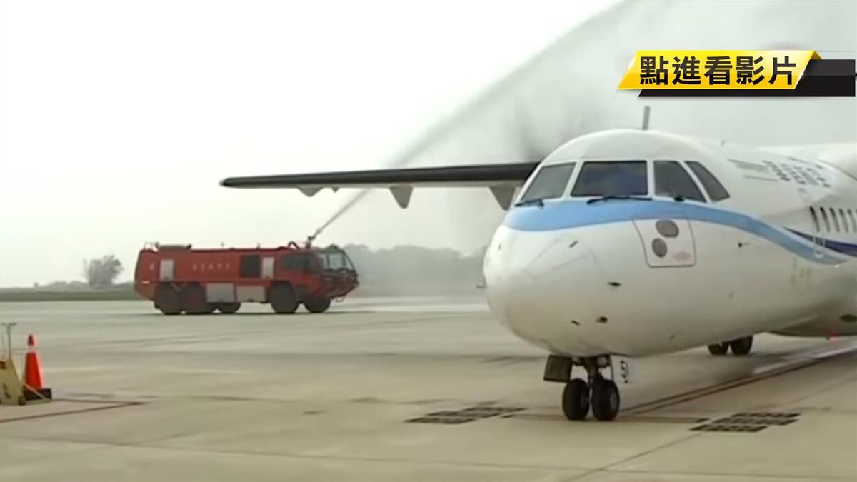 台中機場斥資2億8千萬!打造7處「過夜停機坪」