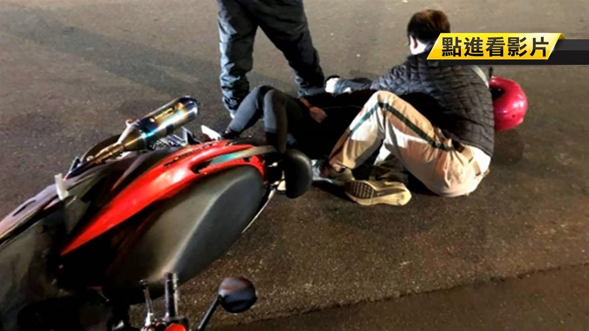 騎士載女友遇車禍 控轎車擦撞害摔卻肇逃