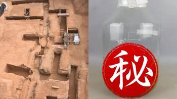 2千年古墓驚見淡黃色神秘液體 學者驚喜:是仙藥!