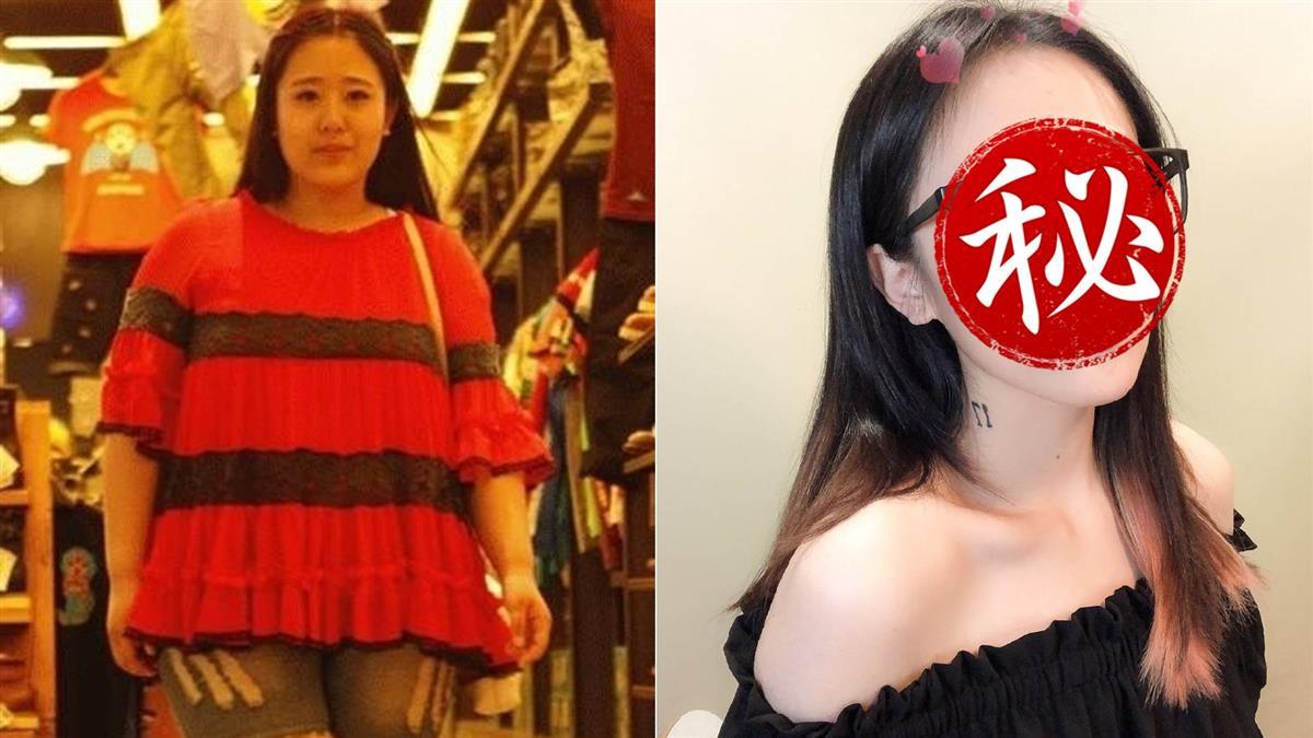 最美女胖子被甩 100天怒鏟36kg!渣男:後悔來得及嗎?