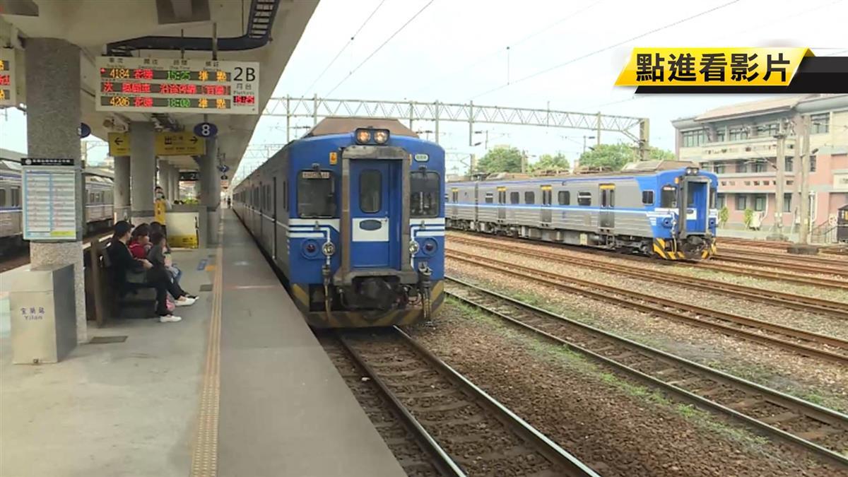 7旅客坐過站…台鐵深夜派專車送回!掀正反論戰