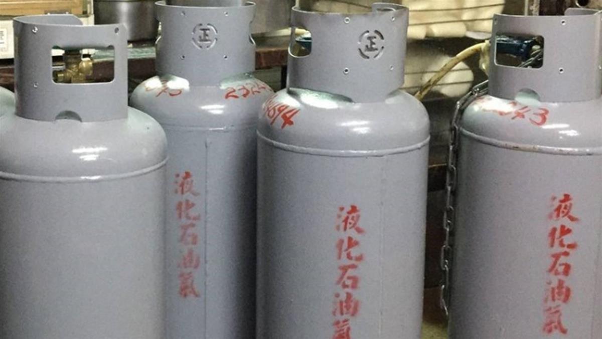 中油出包了!桶裝瓦斯每公斤多漲0.2元 買貴可退費