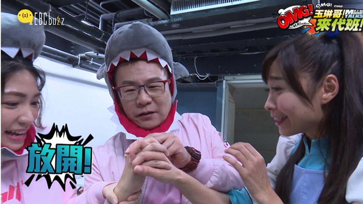 不怕老婆吃醋!沈玉琳化身「鯊魚哥哥」十指緊扣月亮姐姐