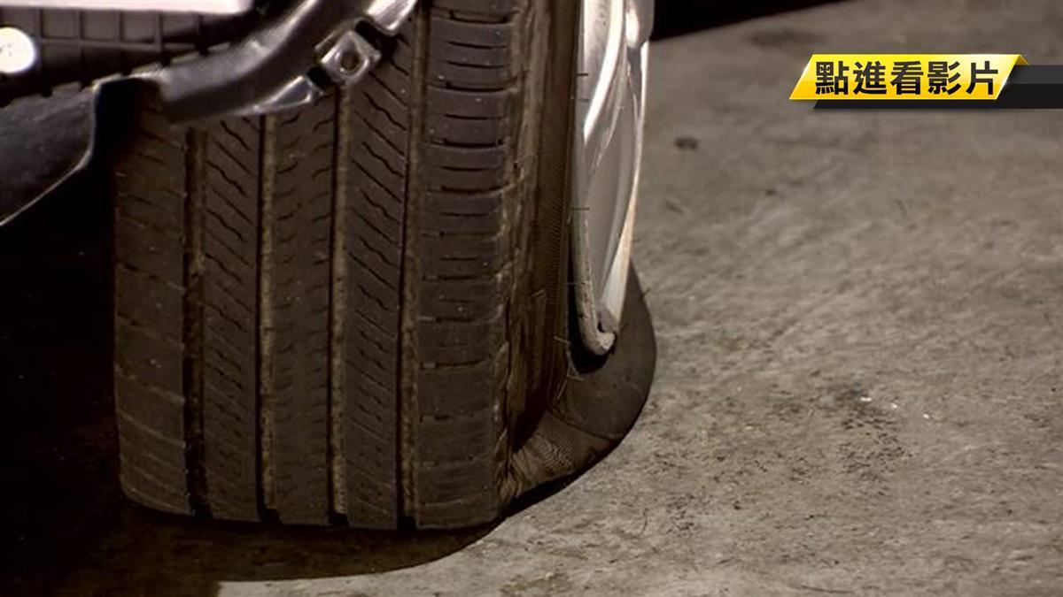 輪胎沉地面別再動!鋼絲斷裂還灌氣 最易發生爆胎