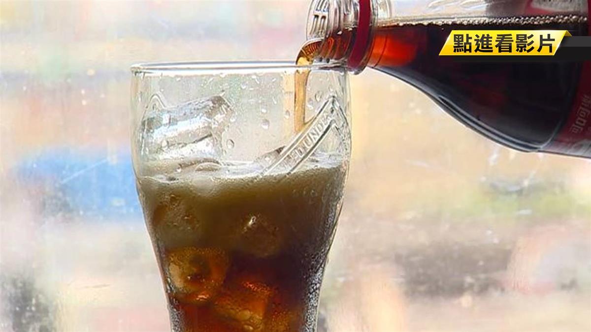 輕碰就會破!30年專家曝 可樂杯炸裂原因