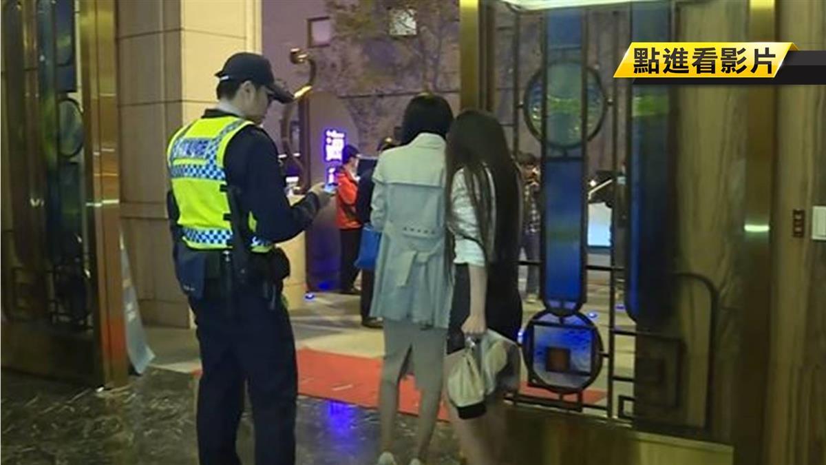 中市警夜襲酒店 徹查海七海八酒店、享溫馨包廂