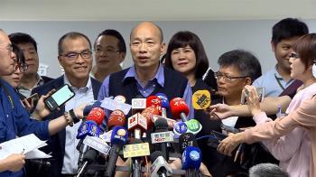 韓國瑜將訪港澳深廈 不觸碰中央權責事務