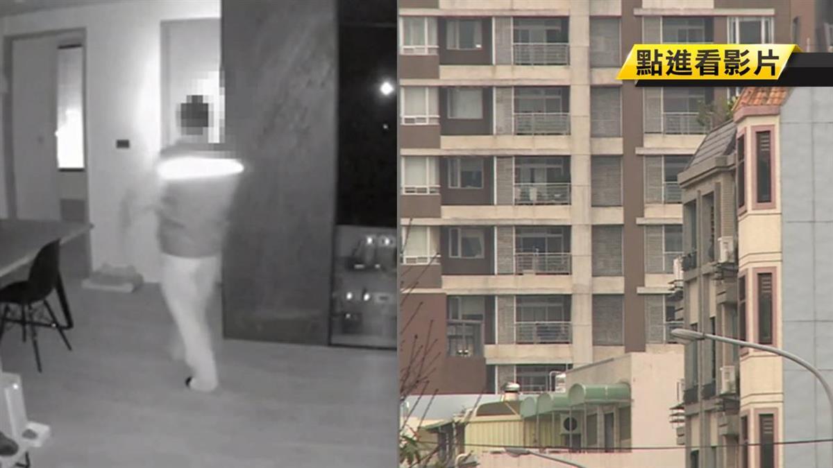 【獨家】社區大樓住戶傳遭竊 電眼揪小偷發現竟是保全!