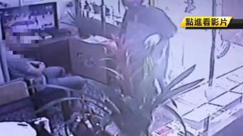 雨衣搶匪持刀闖銀樓 老闆喊搶劫嚇到掉刀!