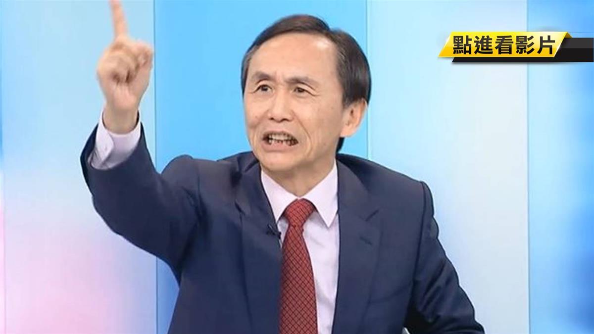 吳子嘉遭開除黨籍 判決書內容曝光