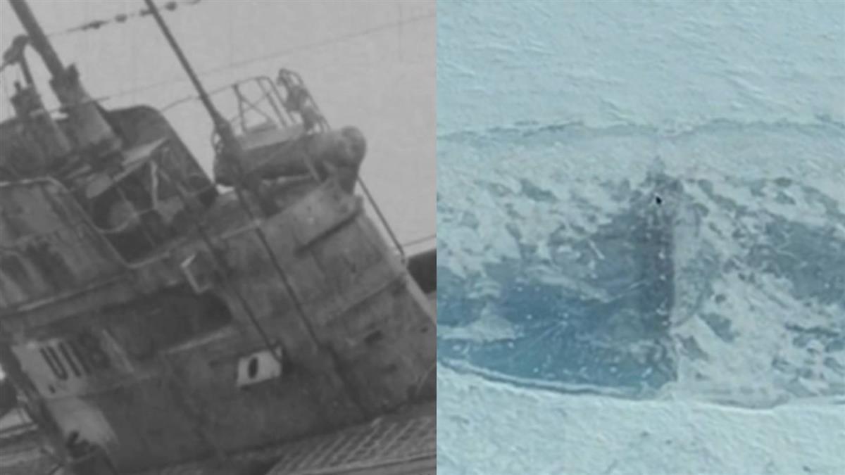 長93公尺!南極冰帽藏神秘物 網友驚:疑似納粹潛艇