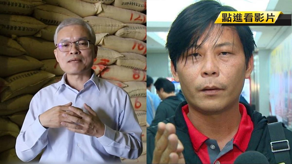 菜農林佳新怒控米價4.1折賤賣中國 農糧署提告