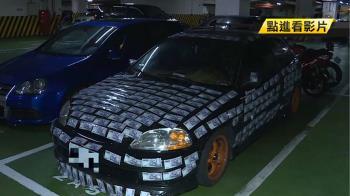 千元鈔票貼滿車身 民眾:車主很有人緣