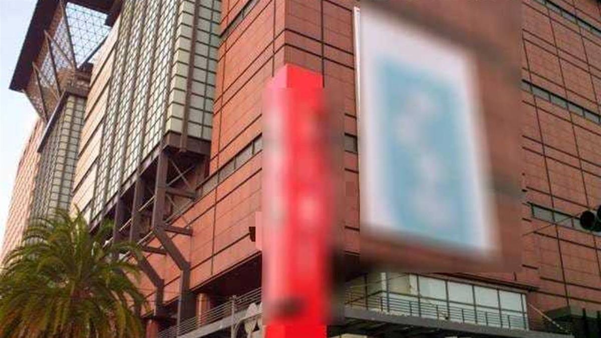 她逛台南百貨 竟少2層樓…網驚:鬼抽樓