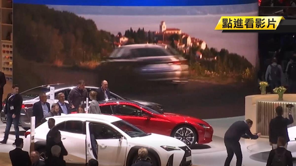 日內瓦車展明開幕 各家廠牌推電動車款!