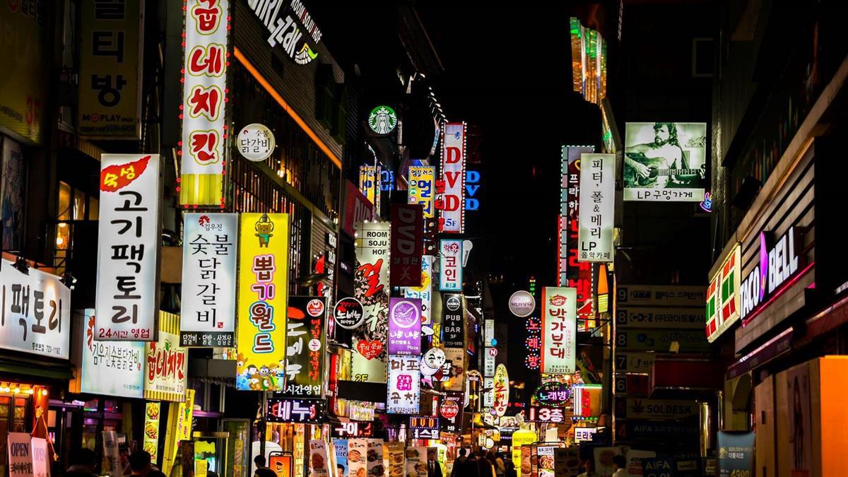 南韓人均所得破3萬美元 人民感受不深