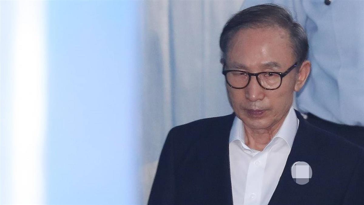 南韓前總統李明博交保 限制私邸內活動