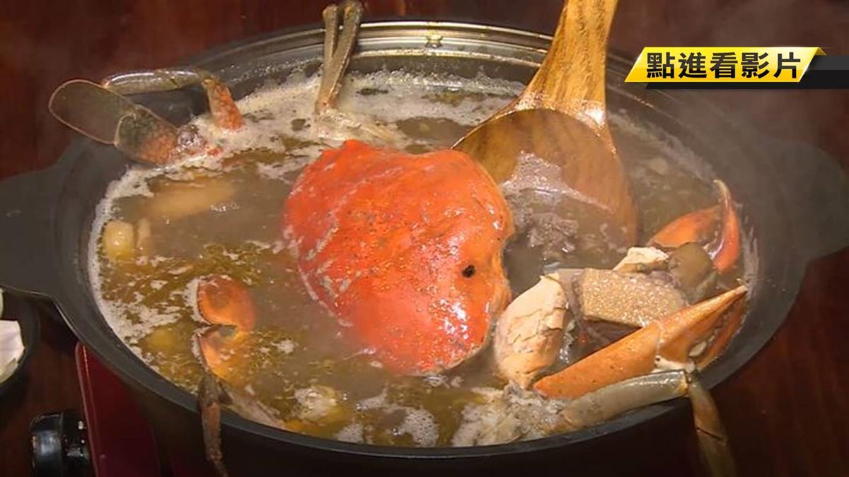 天冷吃鱉雞 湯鮮味美…滿滿膠質到嘴邊