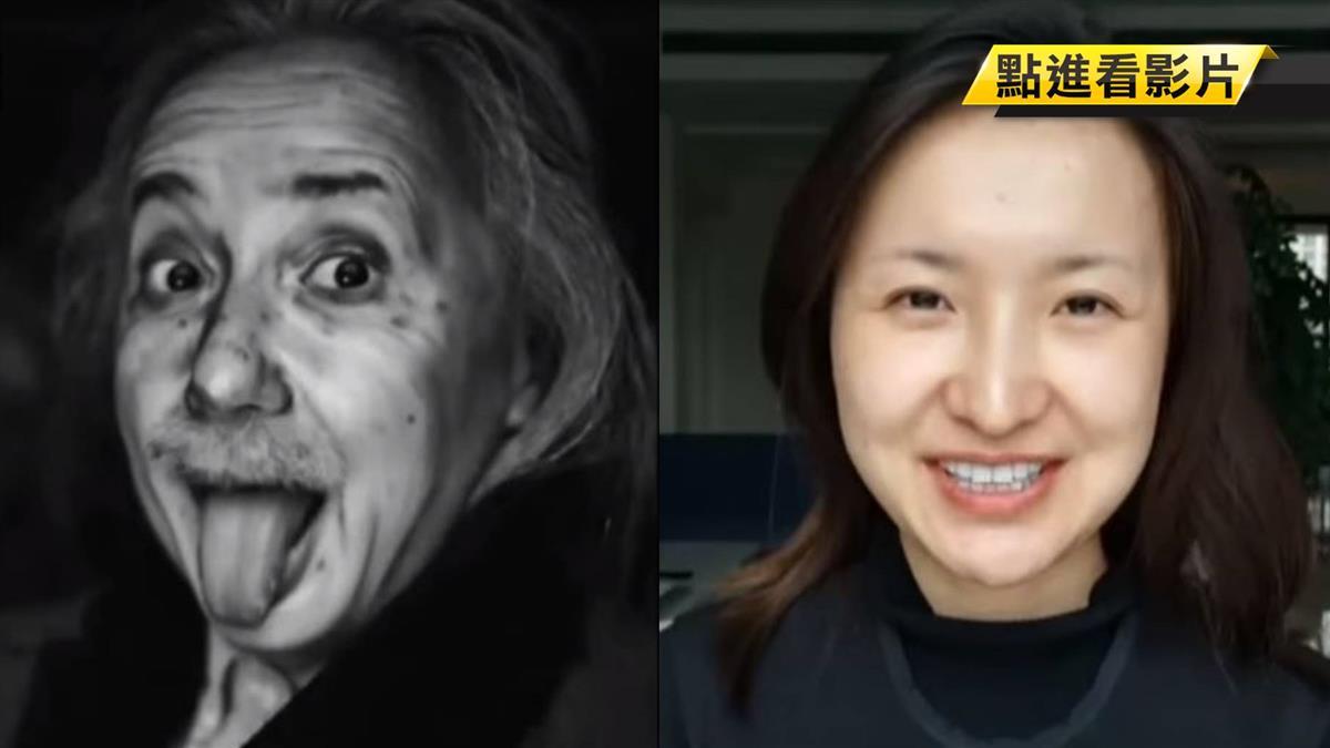 臉當畫布!彩妝師神換臉 重現蒙娜麗莎、愛因斯坦