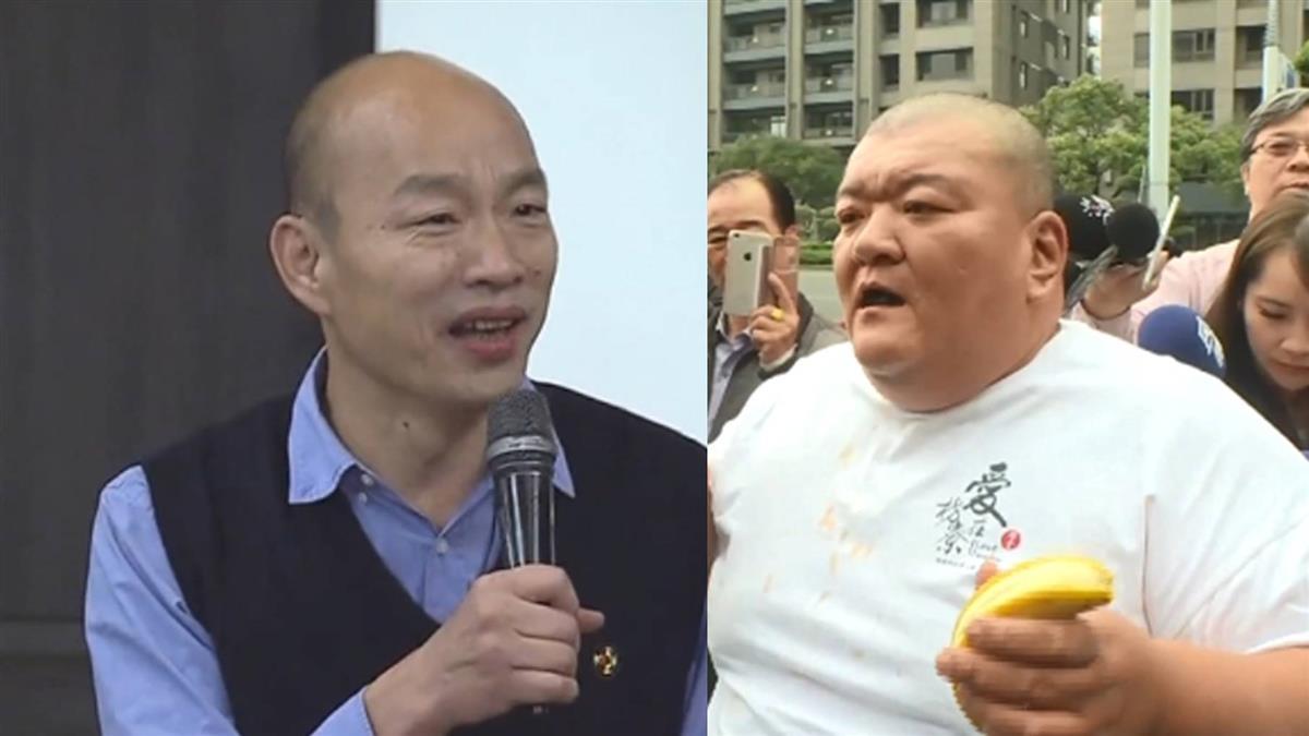 大選向韓國瑜下跪 髮蠟哥今變蕉農嗆韓